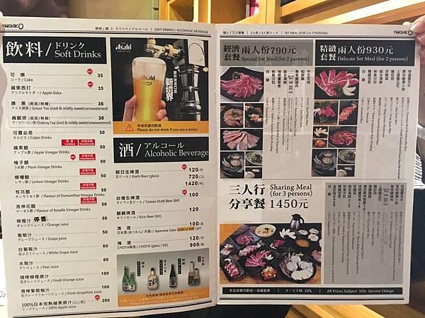 新橋燒肉菜單 (6).JPG