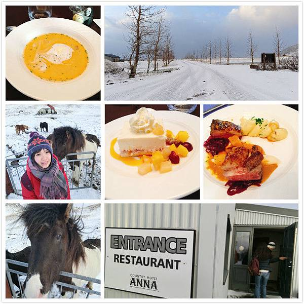 冰島午餐ANNA-1.jpg
