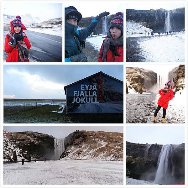 冰島塞里雅蘭瀑布加火山博物館-1.jpg