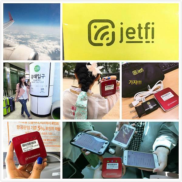 JETFI韓國-1.jpg