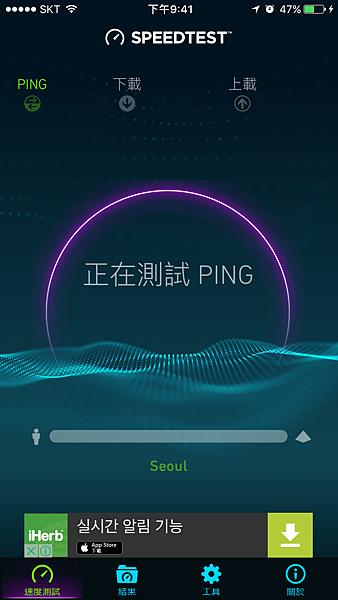 JETFI韓國-9.1.jpg.PNG