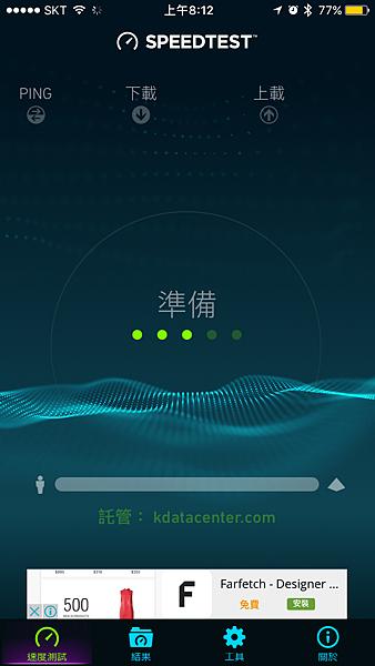 JETFI韓國-9.2.jpg.PNG