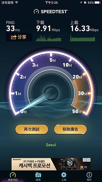 JETFI韓國-9.3.jpg.JPG