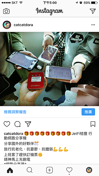 JETFI韓國-10.jpg.PNG