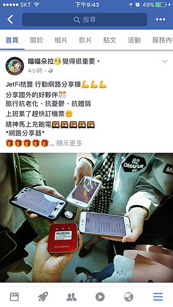 JETFI韓國-11.jpg.PNG