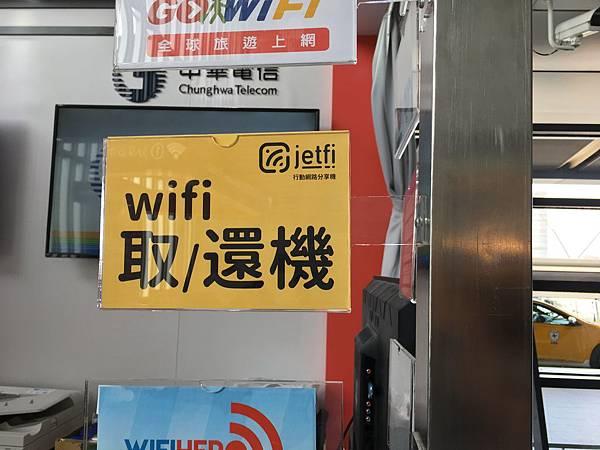 JETFI韓國-16.jpg.JPG