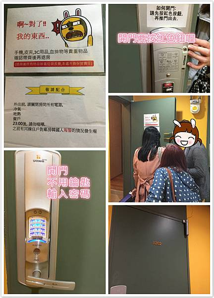 韓國新村 W House-9.2.JPG
