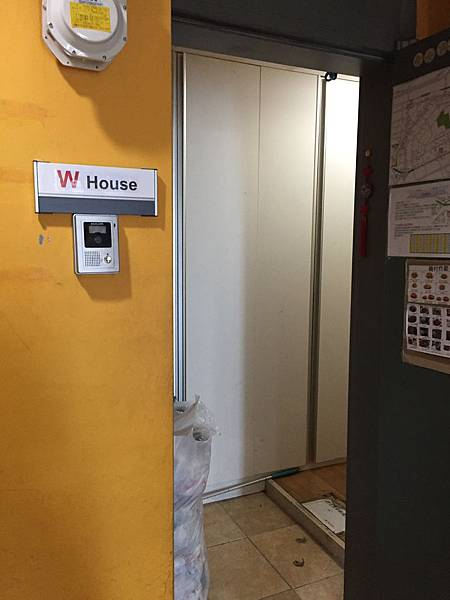 韓國新村 W House-9.1.JPG.JPG