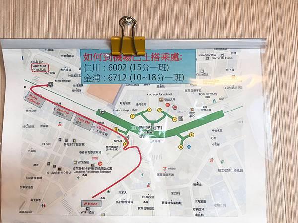 韓國新村 W House-8.JPG.JPG