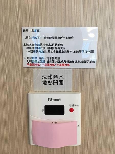 韓國新村 W House-20.1.JPG.JPG