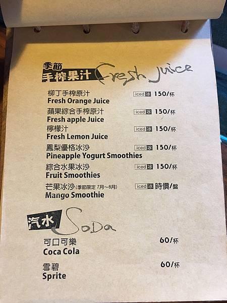LUAU PIZZA屋菜單 (11).JPG