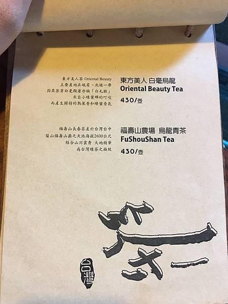 LUAU PIZZA屋菜單 (13).JPG