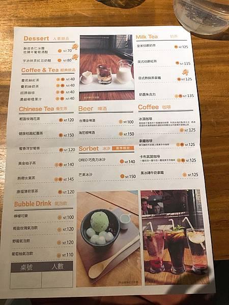 費莉絲義大利麵菜單 (1).JPG
