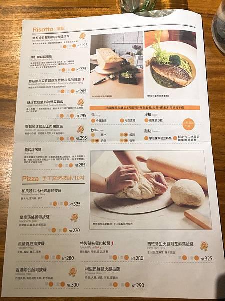 費莉絲義大利麵菜單 (4).JPG