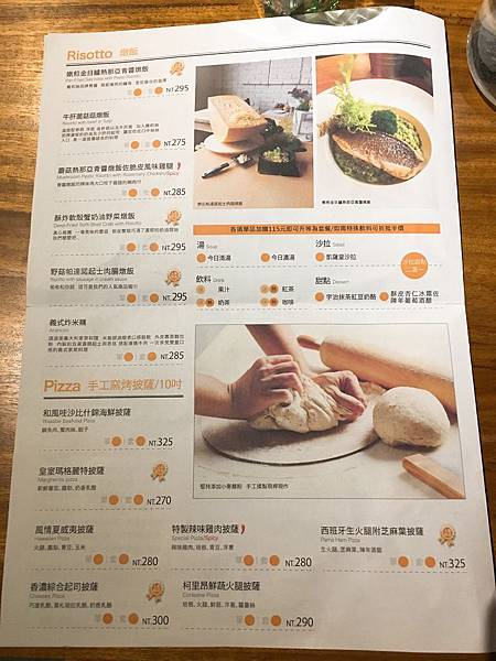 費莉絲義大利麵菜單 (5).JPG