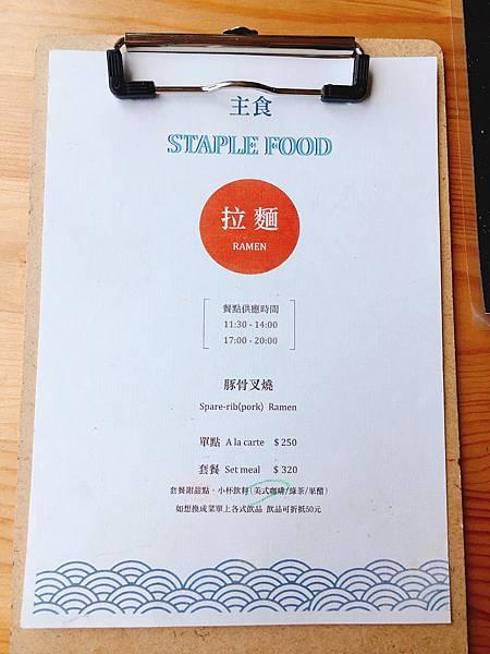 尋路咖啡菜單 (1).JPG