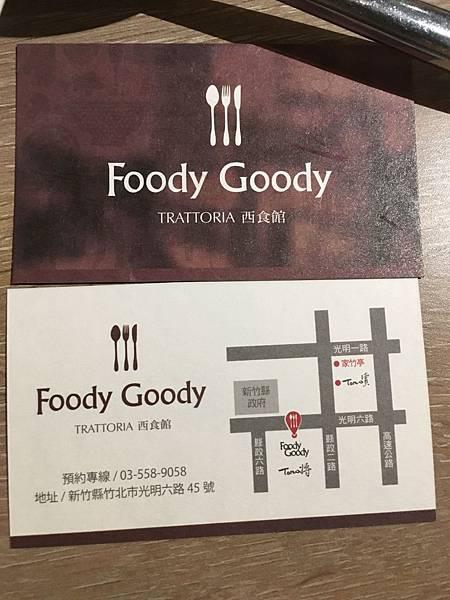 Foody Goody-2.JPG