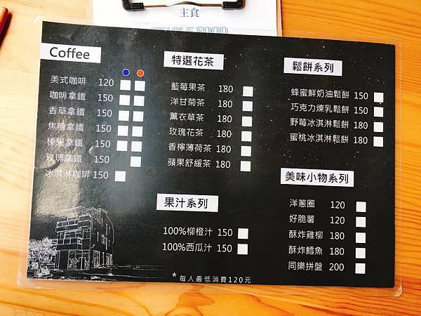 尋路咖啡菜單 (2).JPG