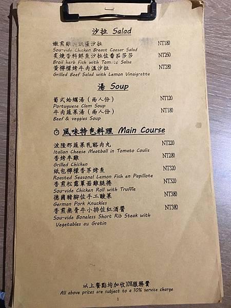 Foody Goodyh菜單 (1).JPG