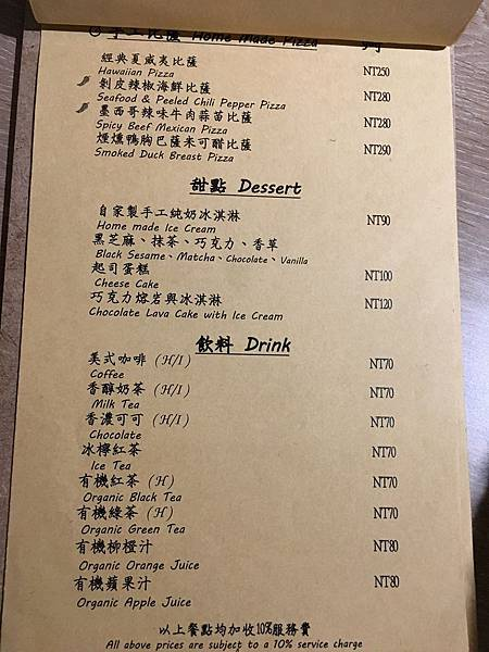 Foody Goodyh菜單 (4).JPG