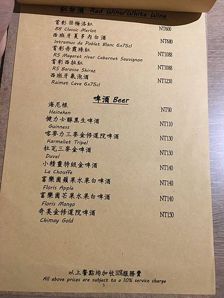 Foody Goodyh菜單 (5).JPG