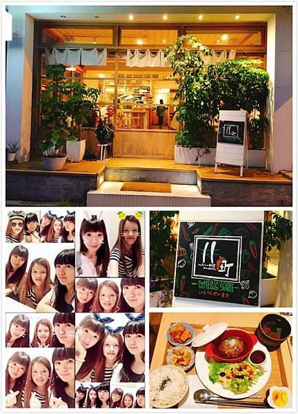 井町竹北-11.jpg