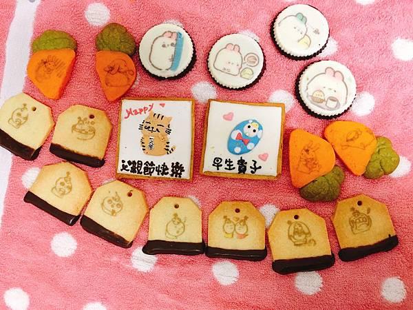 漫漫手工餅乾-14.JPG