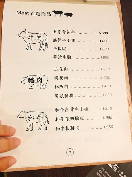 盛苑菜單 (3).JPG