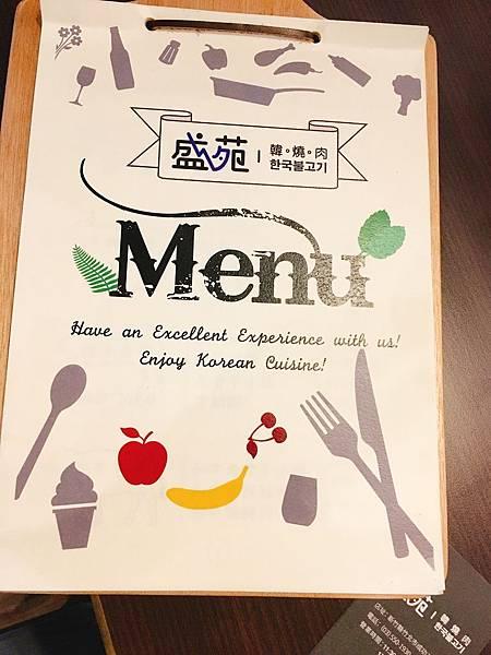 盛苑菜單 (1).JPG