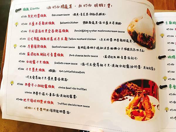 工地義式料理菜單 (8).JPG