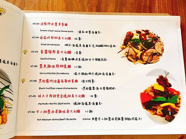 工地義式料理菜單 (7).JPG