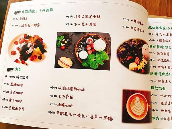 工地義式料理菜單 (10).JPG