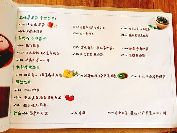 工地義式料理菜單 (11).JPG