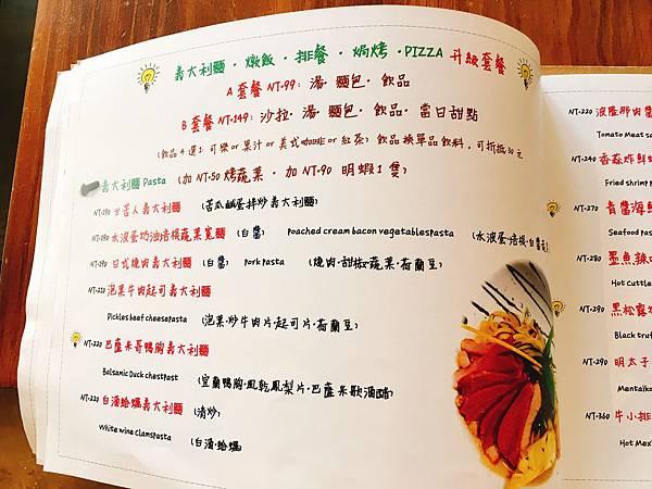工地義式料理菜單 (6).JPG