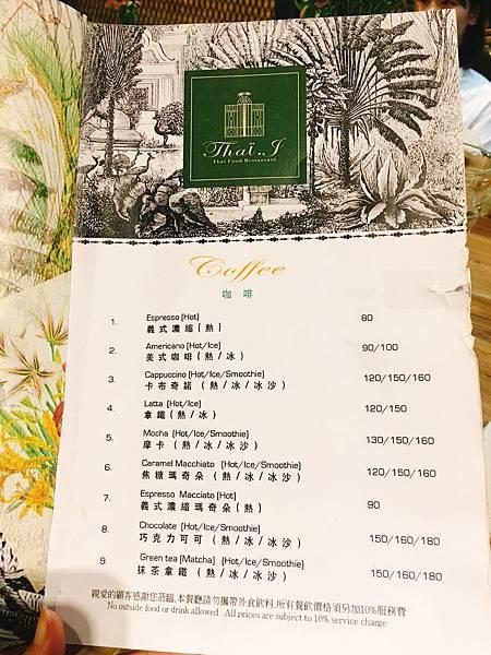 thai t menu (3).JPG