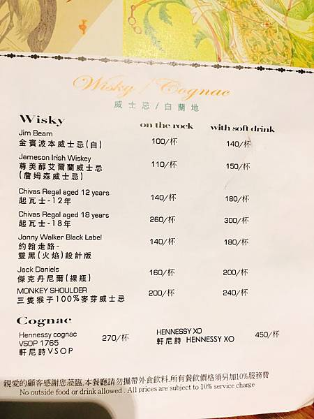 thai t menu (11).JPG