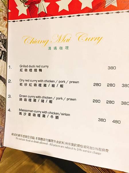 thai t menu (17).JPG