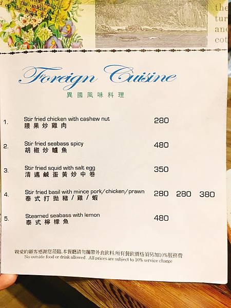 thai t menu (19).JPG