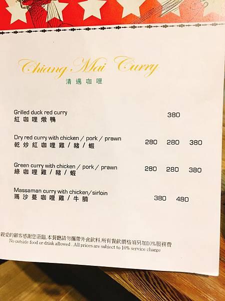 thai t menu (18).JPG