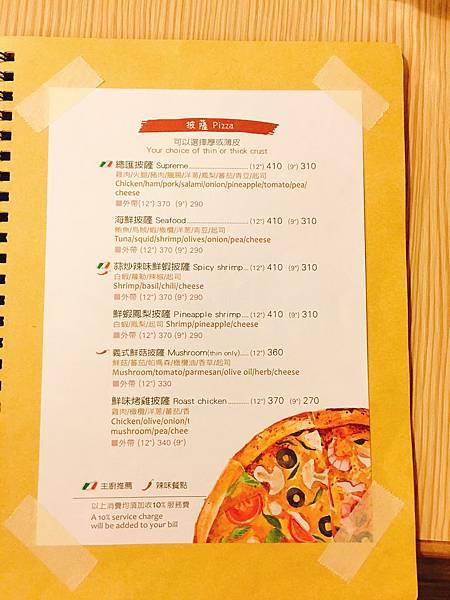 艾蜜奇義式料理菜單 (9).JPG