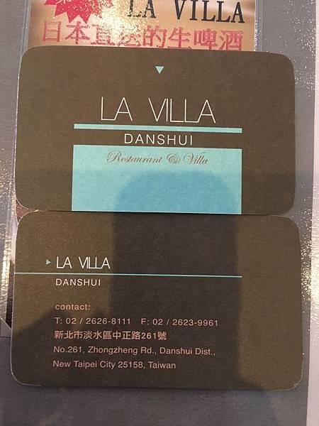 淡水 la villa-2.JPG