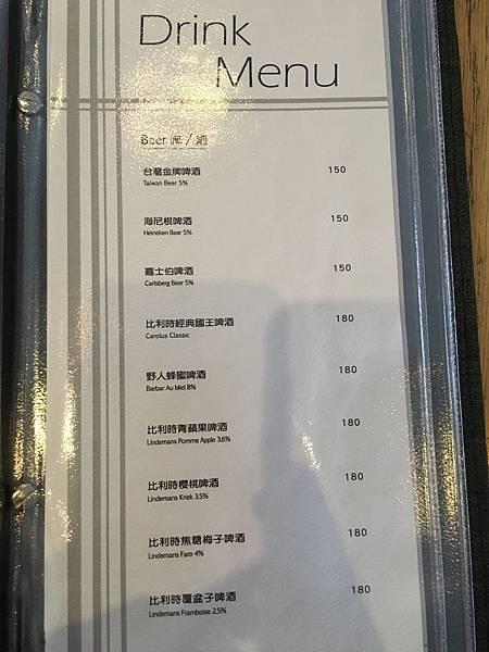 淡水 la villah菜單 (5).JPG