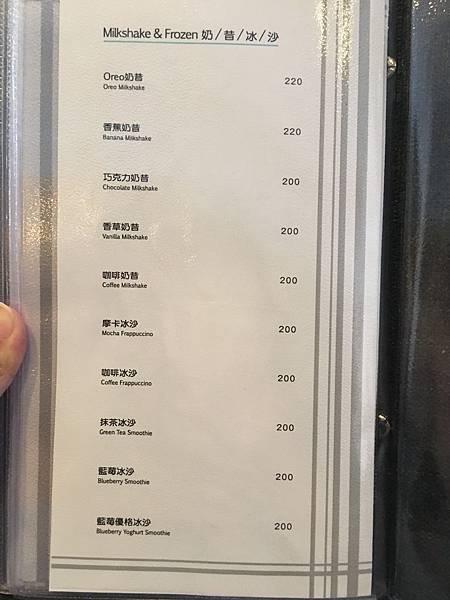 淡水 la villah菜單 (10).JPG