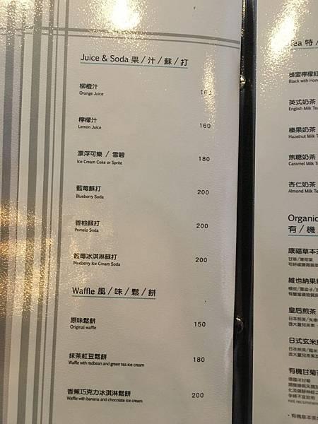 淡水 la villah菜單 (8).JPG