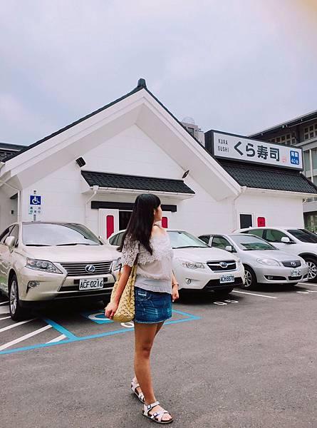 台中藏壽司-1.1.JPG