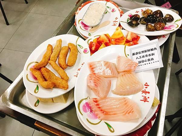 小豪洲沙茶爐-12.JPG