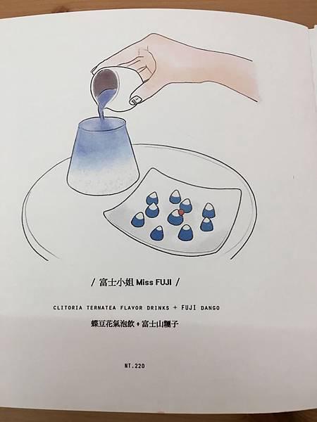 醒醒工作室菜單 (1).JPG
