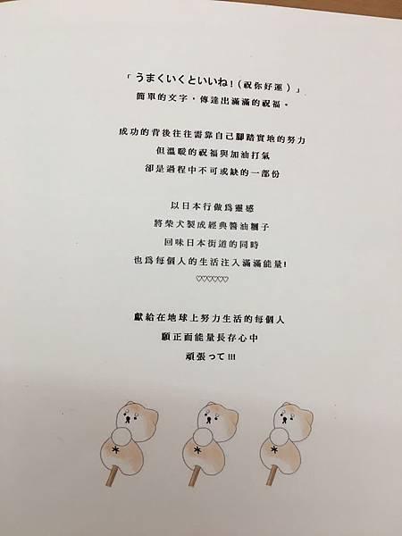 醒醒工作室菜單 (4).JPG