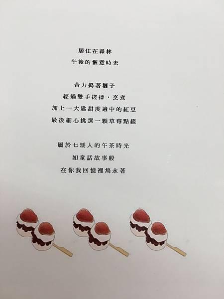 醒醒工作室菜單 (8).JPG