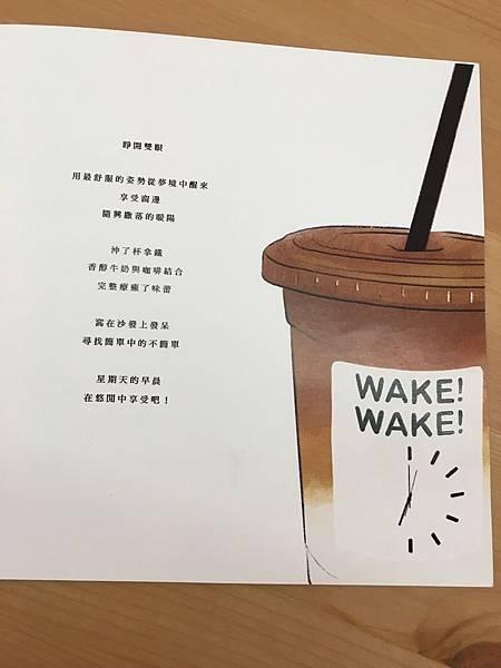 醒醒工作室菜單 (12).JPG